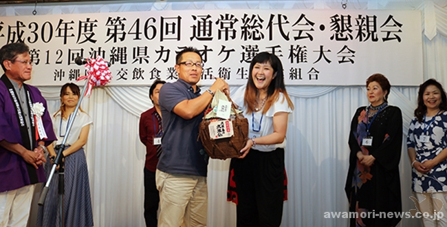 2018_06-13_46th_okinawa-prefecture-social-occasion-food-and-drink-business-life-sanitation-cooperative_ordinary-general-meeting-held_slider