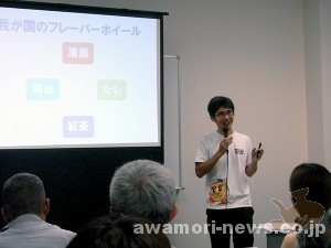 2018_06-24_awamori-science-seminar-held02