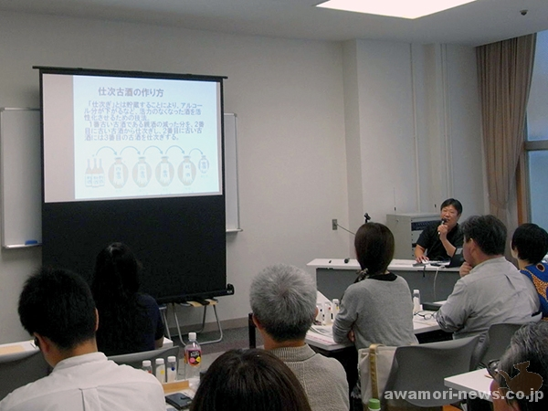 2018_06-24_awamori-science-seminar-held03