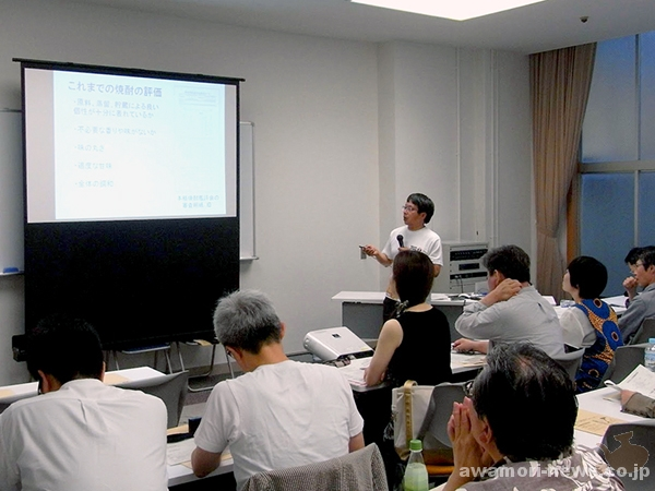 2018_06-24_awamori-science-seminar-held05