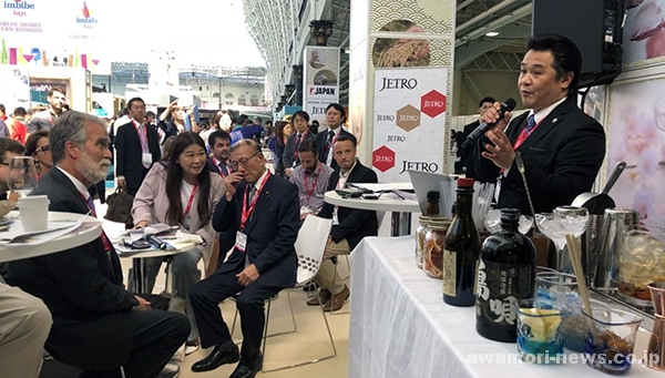 2018_07-02_masahiro-shuzo-exhibited-Masahiro-okinawa-gin-at-imbibe-live-2018-in-london04