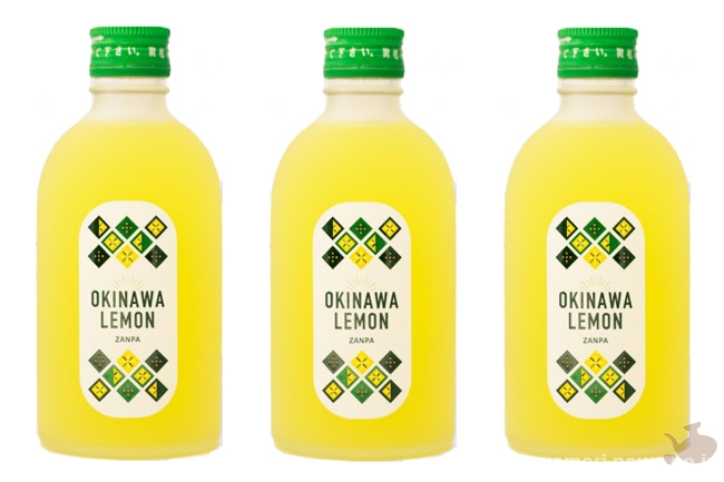 okinawa_lemon